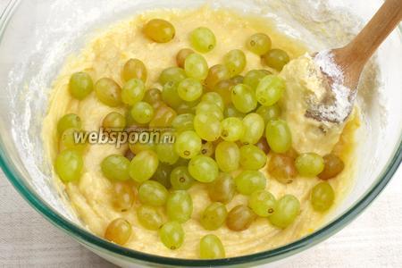 Затем добавить виноград.