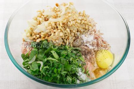 К фаршу добавить яйцо, зелень, обжаренный лук с орешками, щепотку соли и чёрного молотого перца.