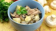 Фото рецепта Горшочки с мясом и грибами