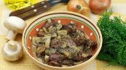 Фото рецепта Куриная печень с грибами в сметане