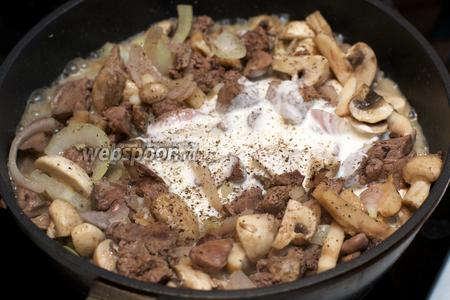 Затем добавить сметану, соль и черный молотый перец.