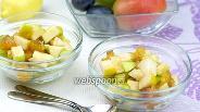 Фото рецепта Фруктовый салат с яблоком, сливами, грушей и виноградом
