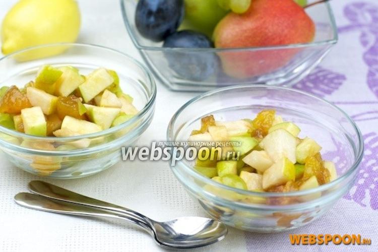 Фото Фруктовый салат с яблоком, сливами, грушей и виноградом