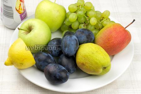 Для салата возьмём яблоки, груши, сливы, виноград, половину лимона и сироп карамельный (или любой другой на ваш вкус).