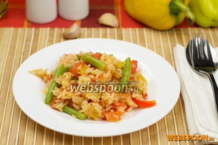 испанская кухня рецепты паэлья овощная