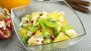 Фото рецепта Фруктовый салат с киви