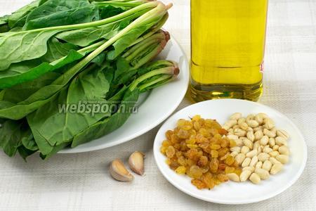 Для приготовления салата понадобится свежий шпинат, чеснок, по 2-3 горсти изюма без косточек и не жареного арахиса, оливковое масло и специи.