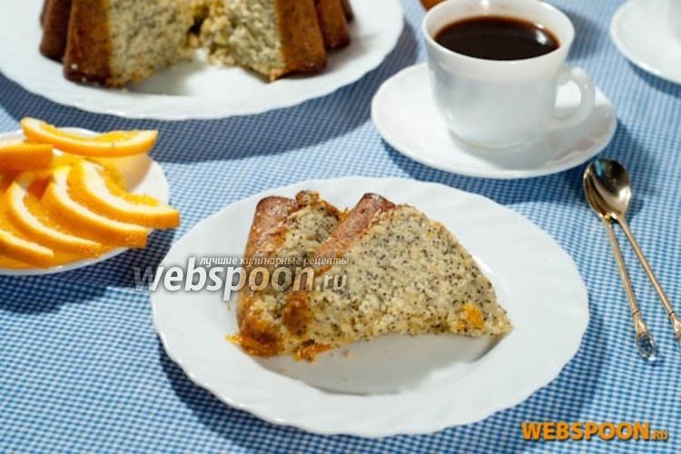Фото Апельсиновый кекс с маком