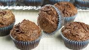 Фото рецепта Шоколадные кексы