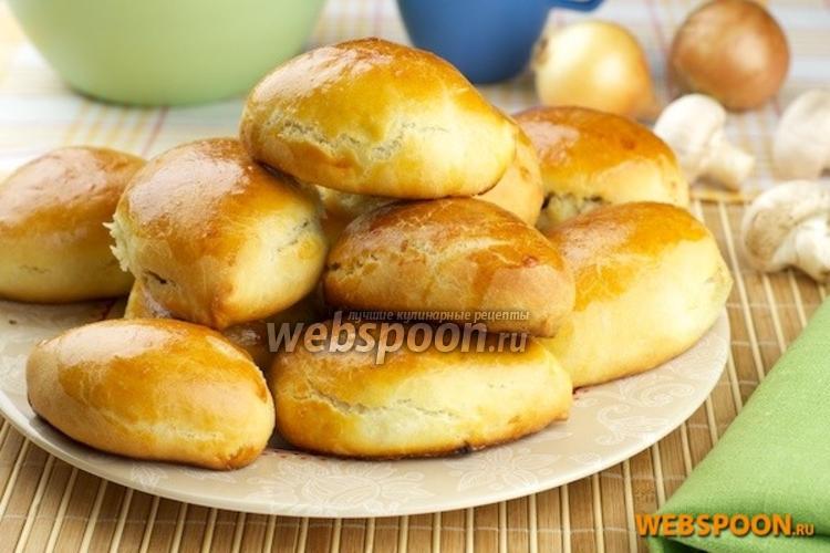 Пирожки печёные с куриным фаршем и растяжным тестом