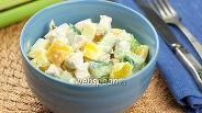 Фото рецепта Салат с курицей, сельдереем и яблоком