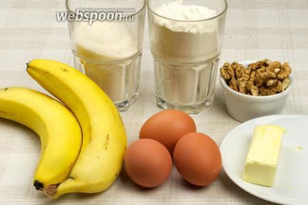Для приготовления кекса понадобится мука, яйца, сахар, бананы, грецкие орехи и размягчённое сливочное масло.