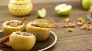 Фото рецепта Запечённые яблоки с мёдом