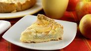 Фото рецепта Открытый яблочный пирог