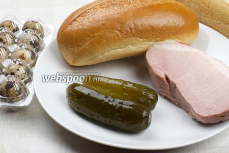 Для приготовления бутербродов возьмём бутербродные булочки, ветчину, небольшой солёный огурец, перепелиные яйца, горчицу и майонез.