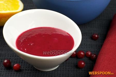Кисло-сладкий соус из клюквы