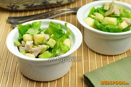 Салат из индейки с авокадо