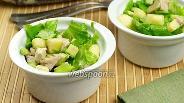 Фото рецепта Салат из индейки с авокадо