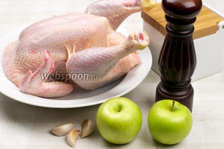 Для приготовления блюда понадобится целая курица весом до 2 кг, чеснок, горчица, 2 небольших кисло-сладких яблока, соль и чёрный молотый перец.