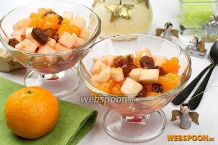 Салат из мандаринов с имбирным соусом