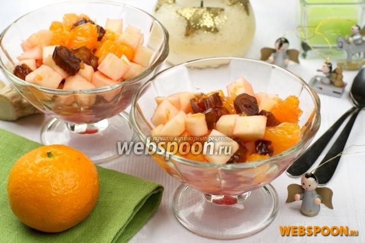 Фото Салат из мандаринов с имбирным соусом