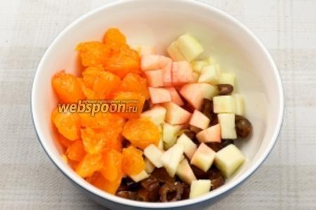 Соединить яблоко, мандарины, финики и 2-3 столовые ложки соуса.