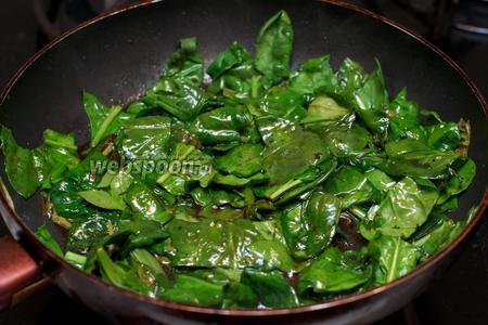 Выложить в соус шпинат и тушить его 1-2 минуты.