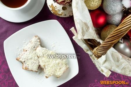 Новогодние кексы