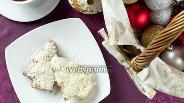 Фото рецепта Новогодние кексы