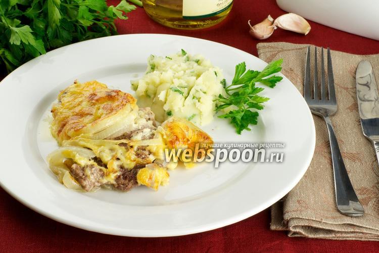 Фото Мясо под сыром