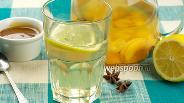 Фото рецепта Напиток из имбиря и кураги