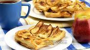 Фото рецепта Слоёный пирог с яблоками