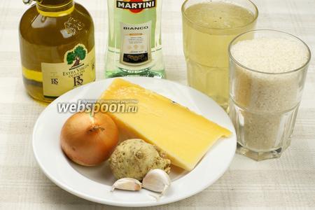 Основные продукты для приготовления ризотто бьянко: рис должен быть круглозернистым, можно взять  куриный бульон  или  овощной . Мартини можно заменить сухим белым вином.