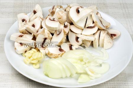 Нарезать кусочками грибы, лук полукольцами, а чеснок тонкими пластинами.