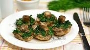 Фото рецепта Грибы фаршированные зеленью и горчицей