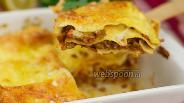 Фото рецепта Лазанья с фаршем и соусом бешамель