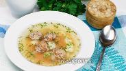Фото рецепта Суп с фрикадельками и вермишелью