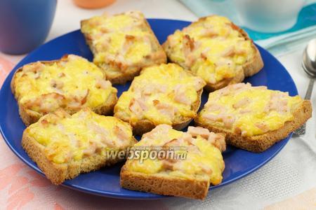 Горячие бутерброды с сыром и ветчиной