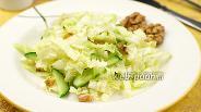 Фото рецепта Салат из пекинской капусты с орехами