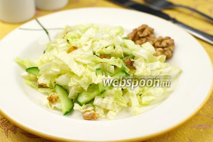 Фото Салат из пекинской капусты с орехами