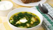 Фото рецепта Зелёный борщ с крапивой