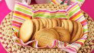 Фото рецепта Бисквитное печенье