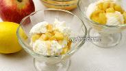Фото рецепта Яблочный соус