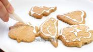 Фото рецепта Имбирное печенье