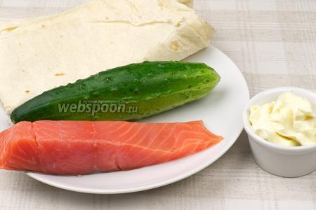 Для приготовления закуски понадобится тонкий армянский лаваш, солёный лосось, огурец и сливочный сыр.