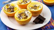 Фото рецепта Мороженое в апельсине
