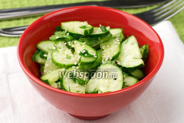 Фото Огуречный салат