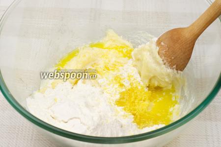 Добавить растопленное сливочное масло, цедру, муку и разрыхлитель.