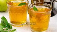 Фото рецепта Холодный чай с мятой и яблоком