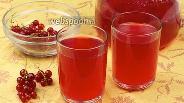 Фото рецепта Морс из красной смородины